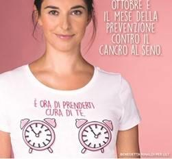 Immagine: LILT  for Women :  CAMPAGNA NASTRO ROSA 2020