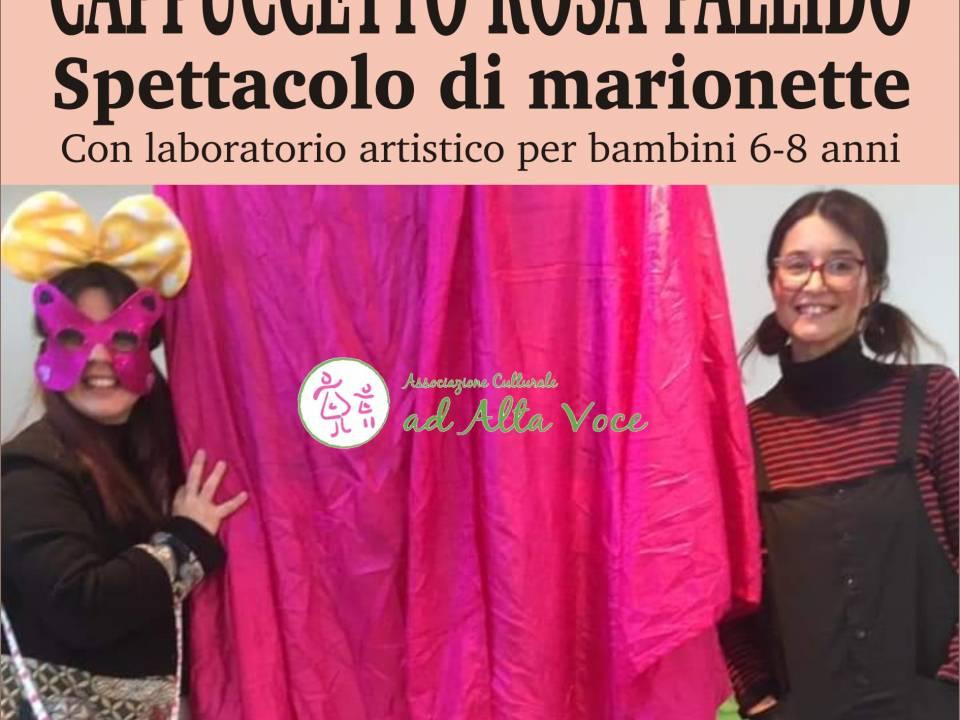 """Immagine: Spettacolo di marionette per bambini dai 6 agli 8 anni, dal titolo """"Cappuccetto Rosa Pallido"""" - istituzione Culturale Federico II"""