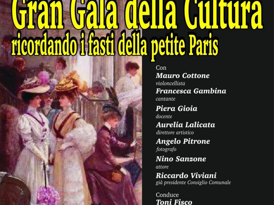 """Immagine: IL GRAN GALÀ DELLA CULTURA A MENFI PER RIVIVERE I FASTI DELLA """"PETITE PARIS"""""""